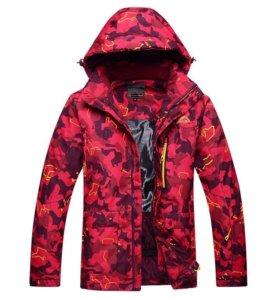 Куртка Extreme peak