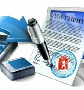 ЭЦП электронно цифровая подпись