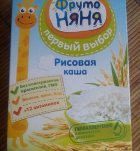 "кашка рисовая ""Фрутоняня"""