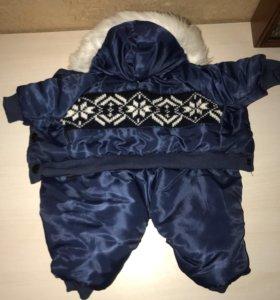 Одежда для собачки Комбинезон