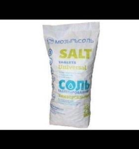 Соль для фильтров