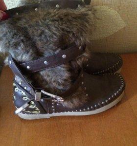 Ботинки !