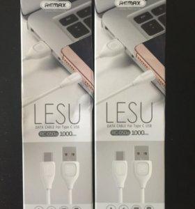 Remax Lesu Micro USB