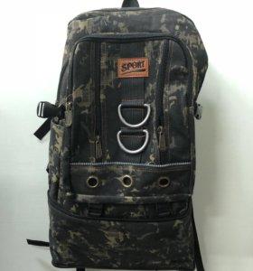 Рюкзак 50 л.