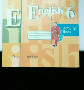 Английский язык,6 класс