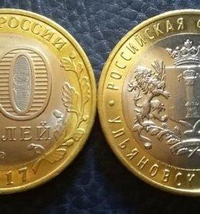 Продам монеты в коллекцию