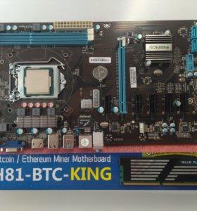 Esonic h81-BTC-king+ intel Celeron G1820+ 4gb DDD3