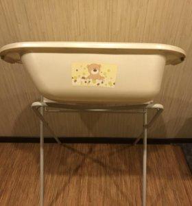 Ванночка и подставка Mothercare