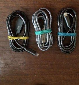 Армированный кабель для айфон