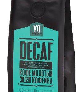Кофе молотый без кофеина