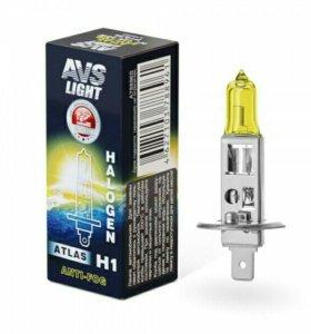 Галогенная лампа AVS ATLAS ANTI-FOG / BOX H1