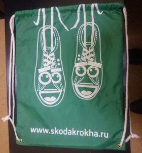 Мешок спортивный для обуви сменки новый детский