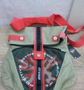 Продам сумку тканевую, цвет - зеленый, на ремне