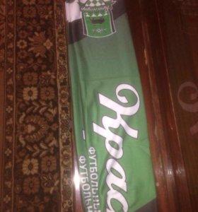 Шёлковый шарф Краснодар