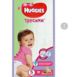 Подгузники трусики huggies закрытая пачка