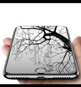 Защитное стекло 2.5D для IPhone 8 Plus
