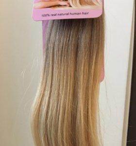 Волосы на лентах,новые,омбре 60 см,20 лент