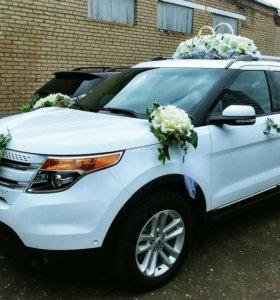 Аренда Ford Explorer на свадьбу