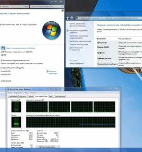 4 ядерный комп AMD Phenom II X4 920