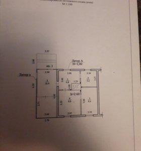 Дом, 46.9 м²