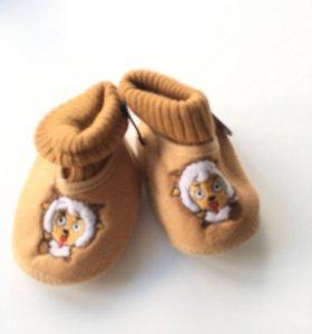 Тапки носки