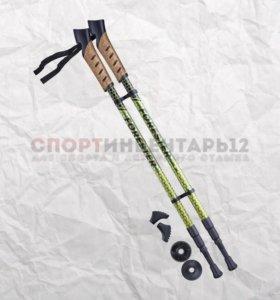 Палки для скандинавской ходьбы Forester, 67-135 см
