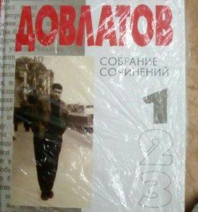 Книга Довлатова