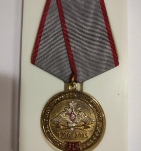 Юбилейная медаль.Хороший подарок