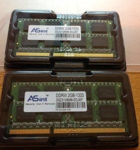 Оперативная память ASint SODIMM DDR3 2Gb-1333 2шт