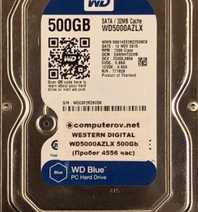 Жёсткий диск для ПК 500Гб