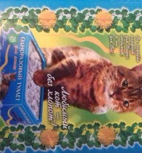 Одноразовый кошачий туалет (2шт)