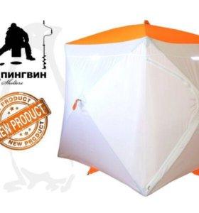 Новая Зимняя палатка Mr. Fisher 170