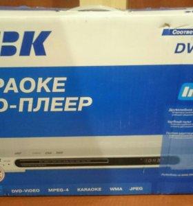 DVD-плеер BBK с караоке