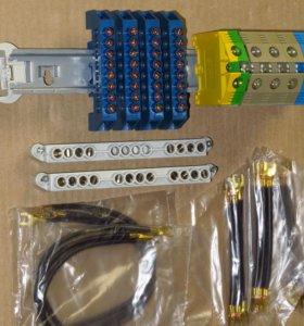 Шины, клеммы, щиты, аксессуары для электро монтажа
