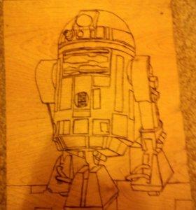 R2-d2 картина выжженная