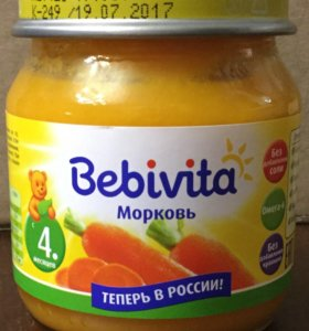 Пюре овощное Bebivita морковь