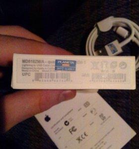 Кабель зарядное устройство для IPHONE 5-5s-6-6s 7s