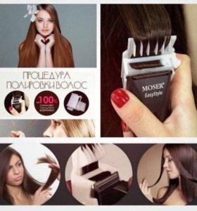 Снятие секущиеся кончиков волос