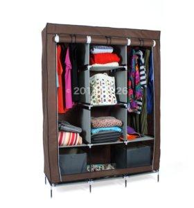 Разборный каркасный шкаф из ткани - коричневый