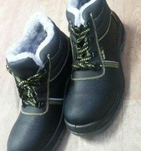 Ботинки Профи зимние