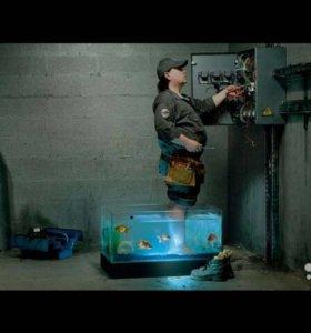 Электрика ,сварочные работы ,водопровод