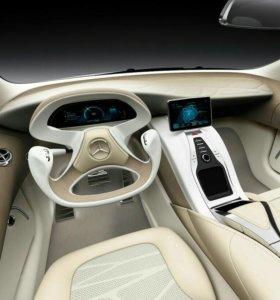 Удаление запаха в авто и в помещении. Экологично
