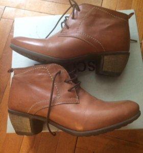 Ботинки кожаные, торг