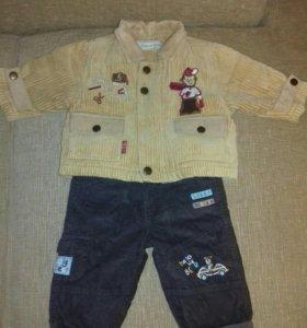 Куртка и двое штанов