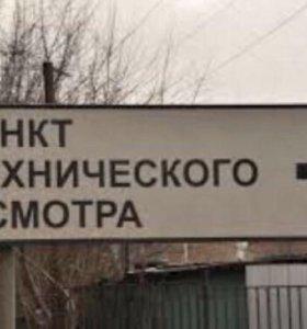 ТЕХОСМОТР,АВТОСТРАХОВАНИЕ