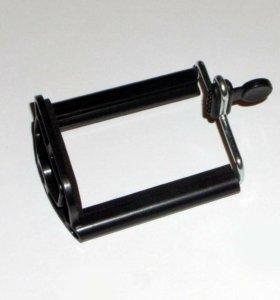 Кронштейн для смартфона фотоаппарата селфи