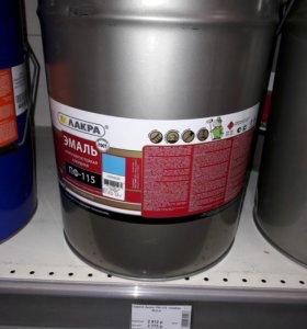 Краска пф 115,20 литров