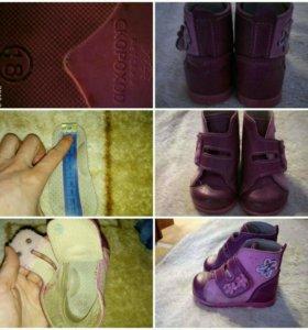 ботиночки - первые шаги