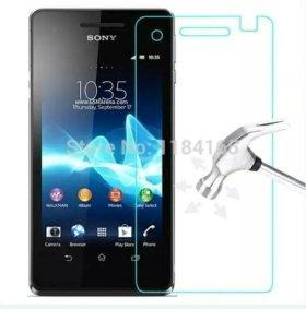 Защитное стекло Glass Protector для Sony Xperia V