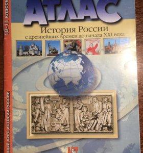 Атлас по истории России ЕГЭ